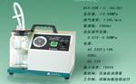 商品名称:DFX-23B·II 型便携式急救吸引器