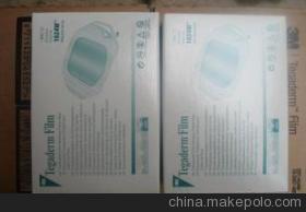 产品名称:亚博体育下载官方手术级别高级婴儿肚脐贴
